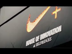Nike house of Innovation Experiential Marketing Examples